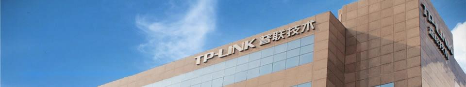 tp-link-header